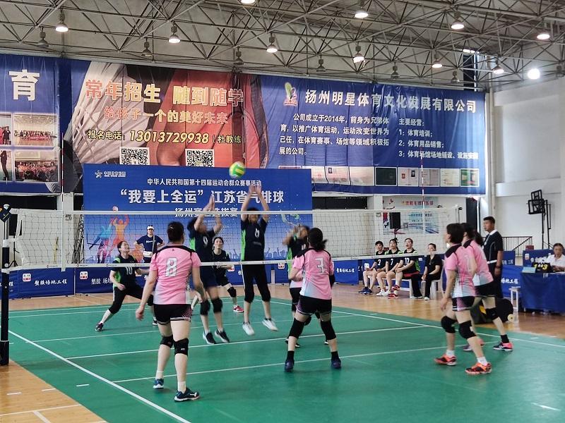 """""""我要上全运""""江苏省气排球扬州赛区选拔赛在邗江开赛"""