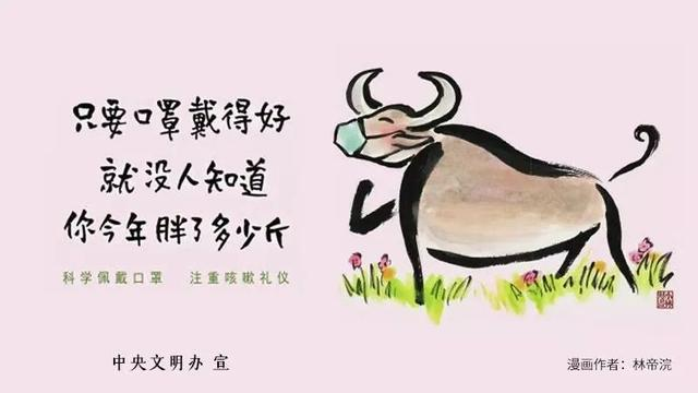 浙江调整部分省政府领导分工