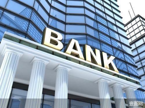 你有多久没去银行?半年近千家网点关停 转型出路在哪