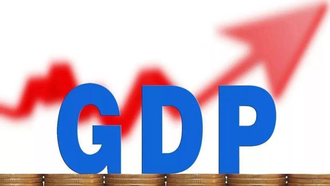瑞士人均GDP8.6万美元,高居全球第二,GDP总量在我国什么水平?