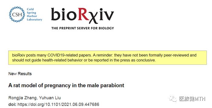 中国科学家成功让公鼠怀孕并诞下10只幼崽!网友们却吵翻了~