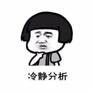 """柳州上百户村民建新房买到""""豆腐砖"""",一捏就碎!处罚来了!"""