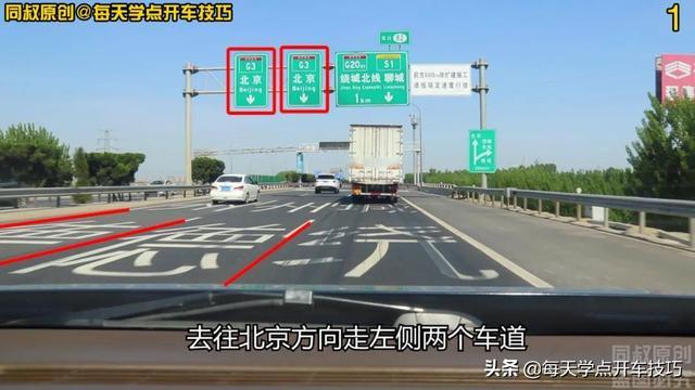 高速公路连接线弯道路段跟车技巧,这个心态才是开好车的根本