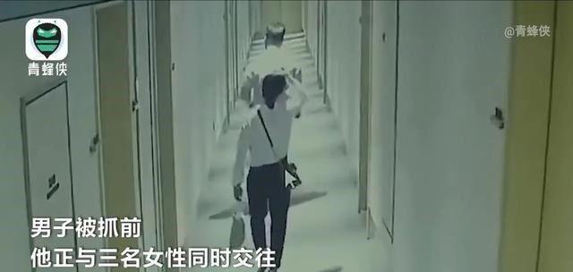 绍兴一男子冒充警察与多名貌美女子开房!受害女子多为自愿