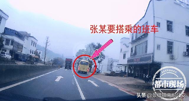 江西14岁女生,上学途中被撞飞...
