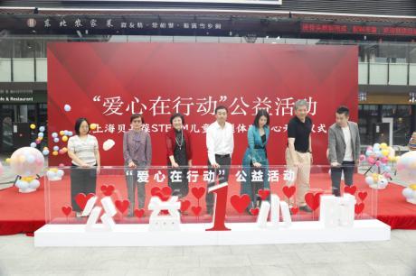 上海市民又多了处亲子打卡点,STEAM儿童体验中心来了