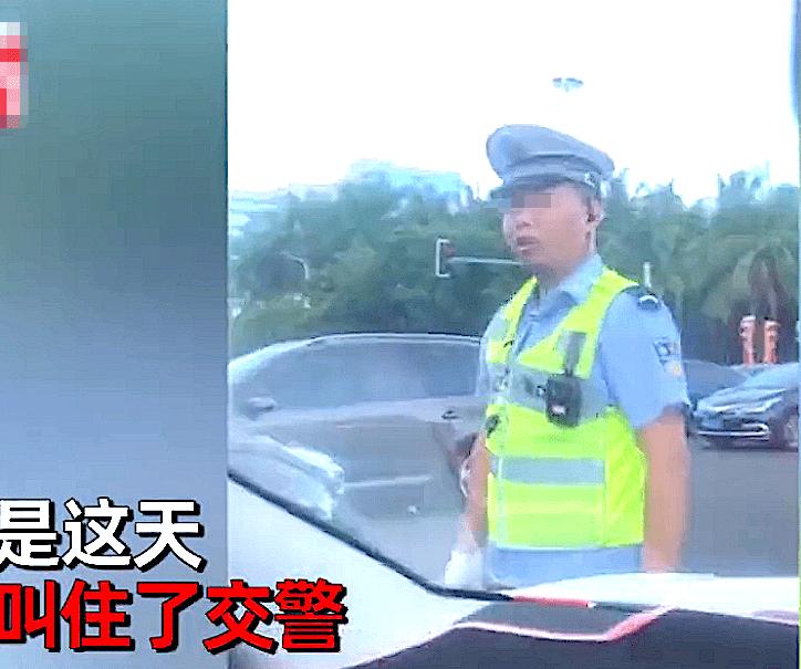 小伙开车喊住交警,下一幕太暖心,交警还给他敬礼