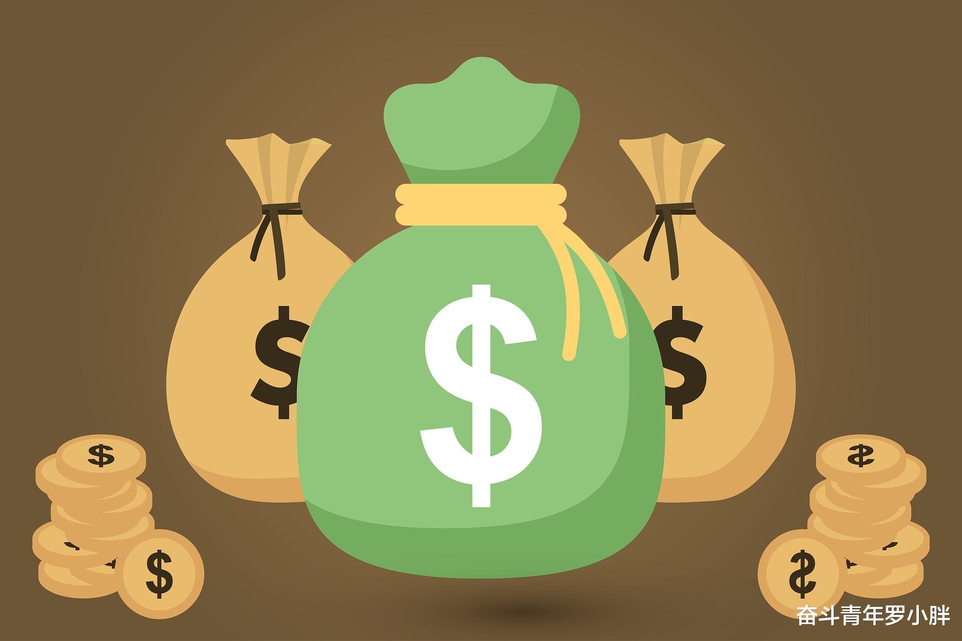 特别喜欢存钱,一个月不存就不舒服,是不是一种病态?