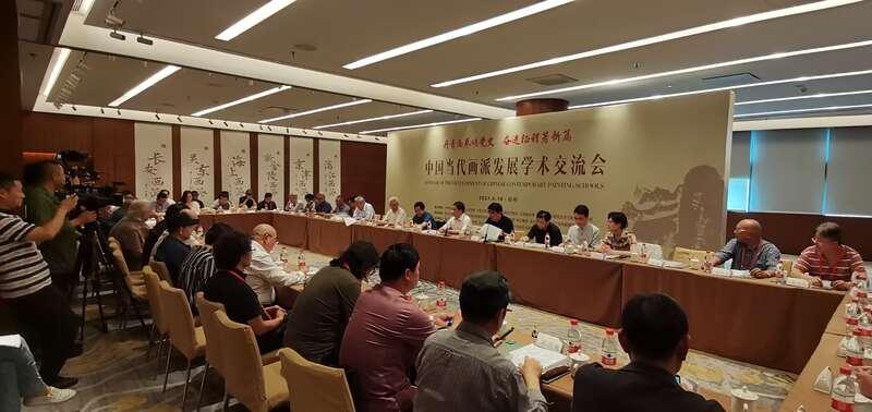 12家画派画家聚徐州,研讨中国当代画派发展