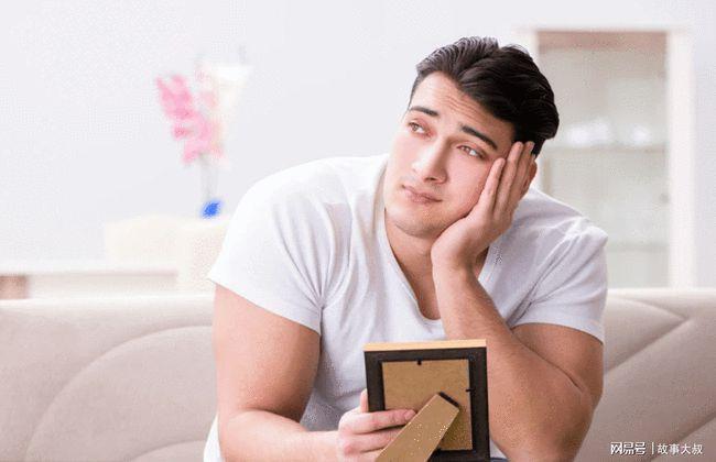 妻子回娘家,我出轨了和一个女网友发生关系,因为内心不够坚定吗