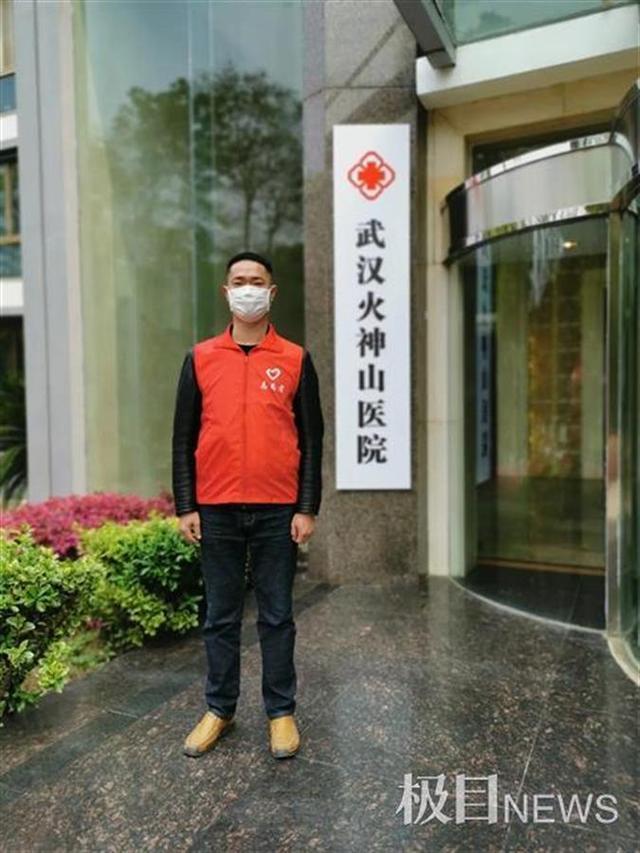 武汉红色物业卫士-星光耀志愿者口述实录:他隔着屏幕为儿子唱十岁生日歌