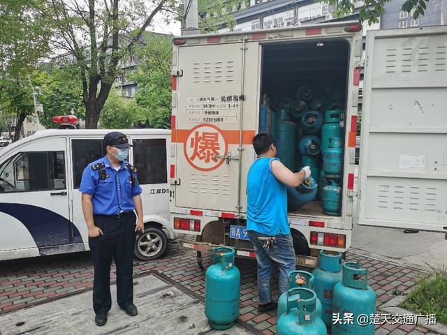 武汉:无证运输销售灌装液化石油气 行政拘留十日
