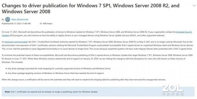 Windows 7已经无法通过更新获得驱动