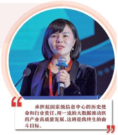 郭文:为我国医药行业创新打造关键数据支撑