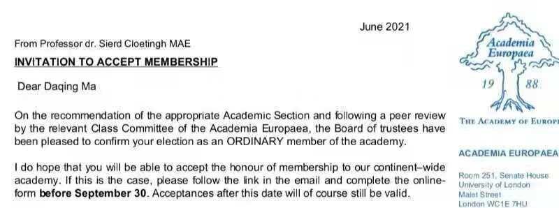 厉害了!这位湖北医药学院校友当选欧洲科学院院士