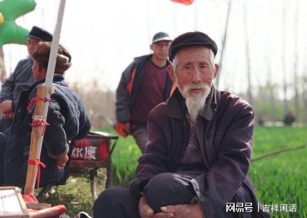 一个80岁老人的感悟:退休后远离四件事,能安度晚年
