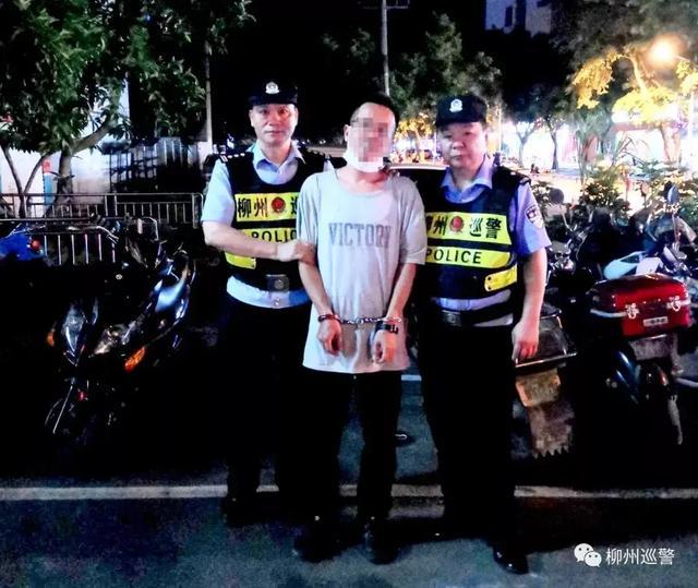 柳州一男子当众辱骂执勤民警,拘留5日!