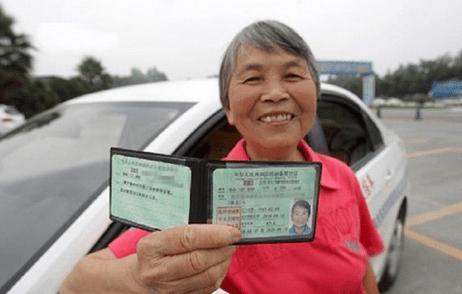 这4种人将没有考驾照的资格!
