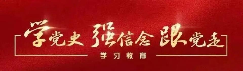 德令哈交警丨整治电动车违法 净化城区交通秩序