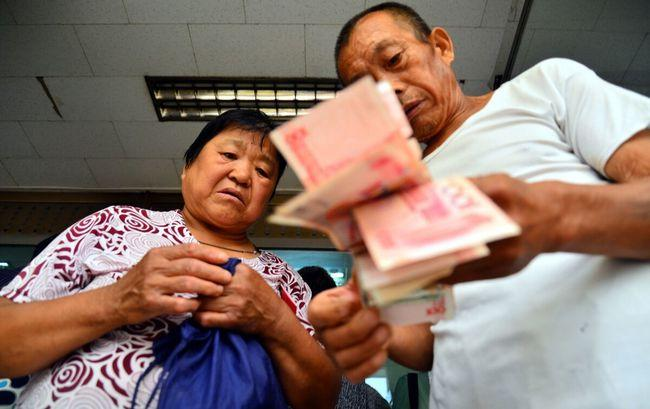 海南养老金上调方案公布,三降一升新变化,最少能涨11