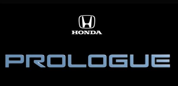 本田新的纯电动SUV命名为Prologue:计划在2040年停止销售燃油车