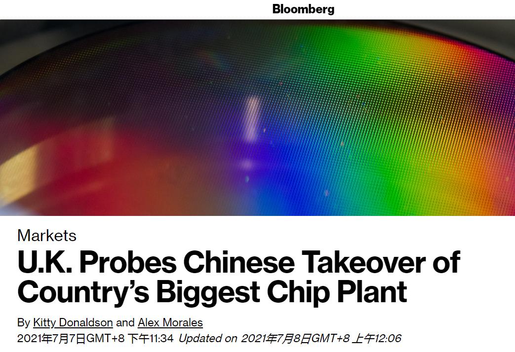 有人炒作中企收购英最大芯片厂商,约翰逊:会审查,但不能让反华情绪赶走每笔中国投资