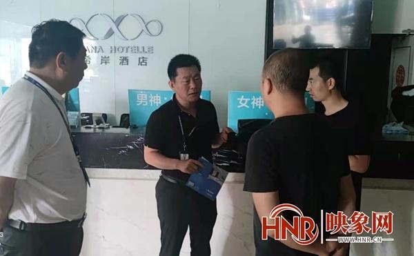 郑州特大暴雨期间希岸酒店借机涨价 被罚50万元