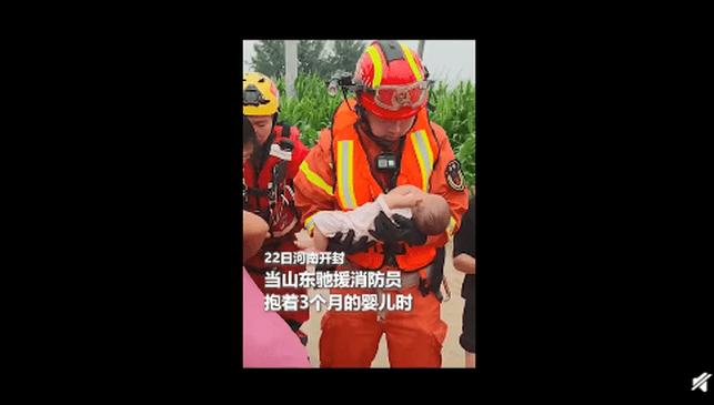 小心翼翼!消防员抱被救婴儿有多温柔,网友:这是孩子抱着孩子吧!