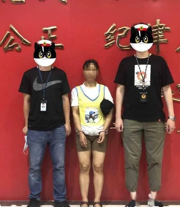 广东一女子下载屏幕共享App 被转走27900元