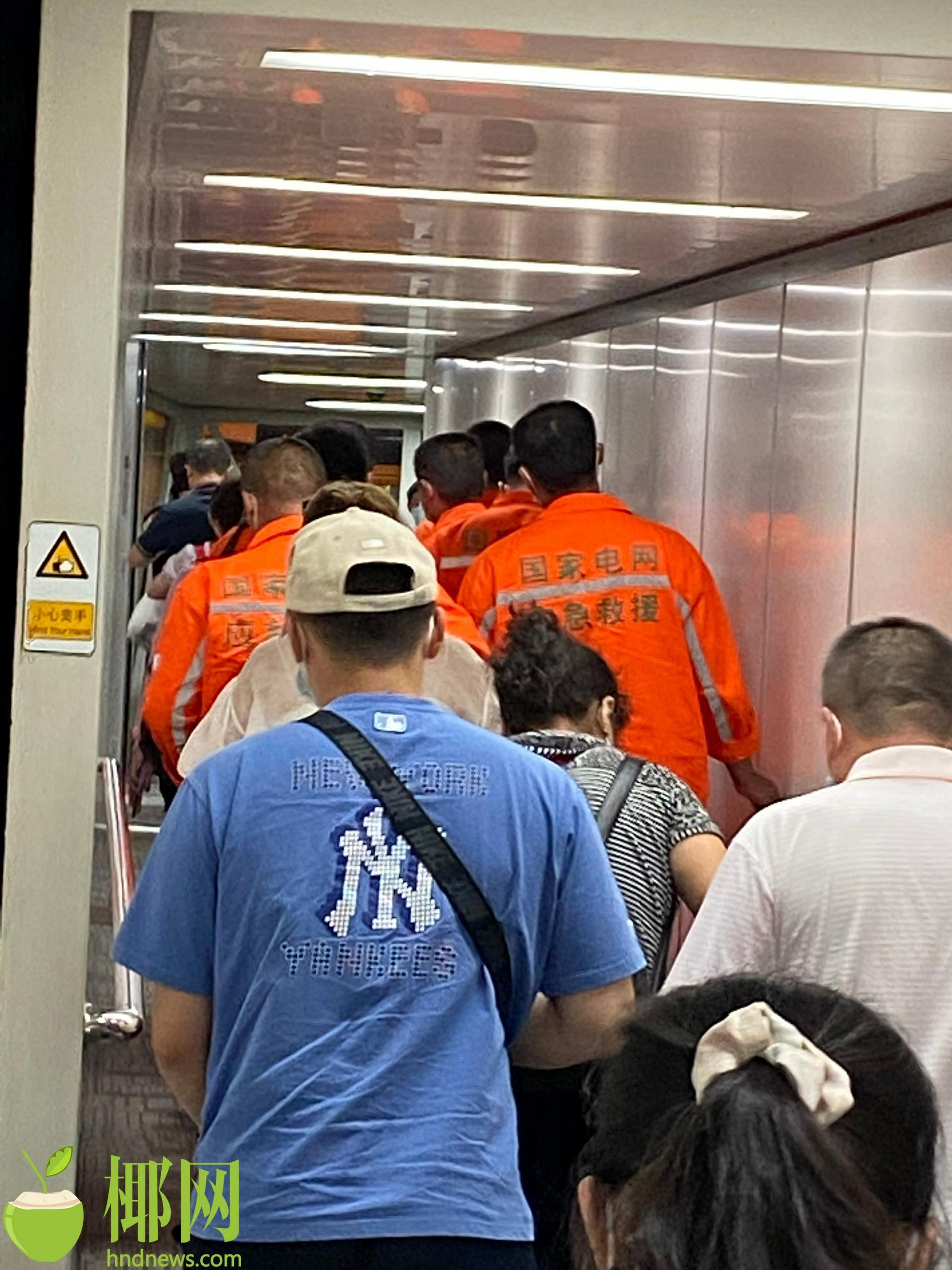 一方有难,八方支援 !南航全力保障抢修电网人员顺利抵达郑州