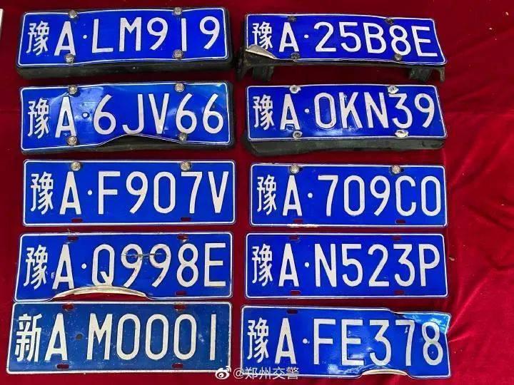 你的车牌可能在这里!因暴雨在郑东新区丢失车牌的车主快看过来