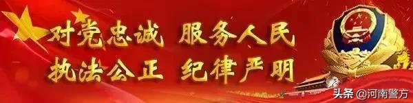 """暴雨中的河南公安力量丨致敬!暴雨中的""""逆行者们""""!"""