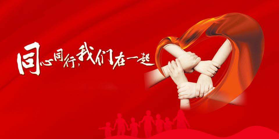 """党有号召,妇联有行动!感谢每一个和我们患难与共的""""你""""!(四)"""