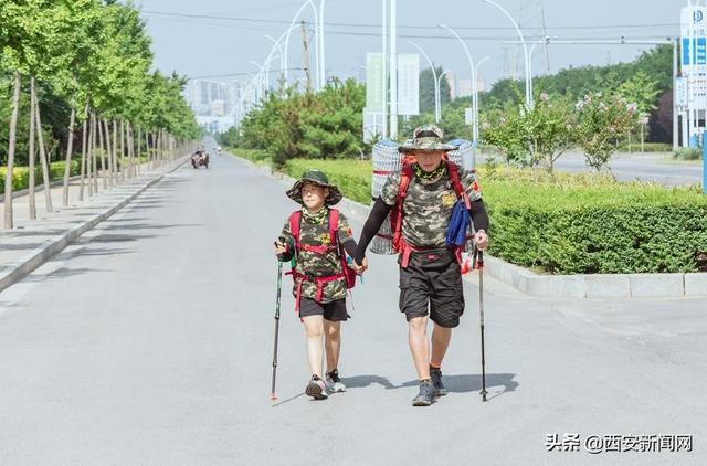 """""""我陪你小 你伴我老""""父子俩从西安徒步到北京"""