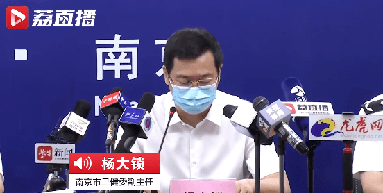 南京共有本土确诊病例35例,14例轻型,21例普通型