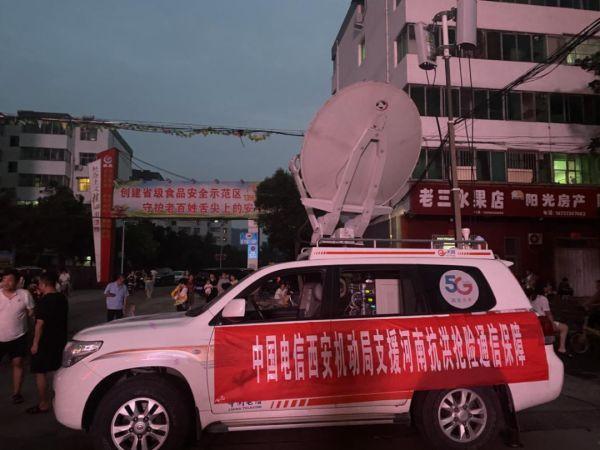 中国电信抢通新乡泄洪区信号