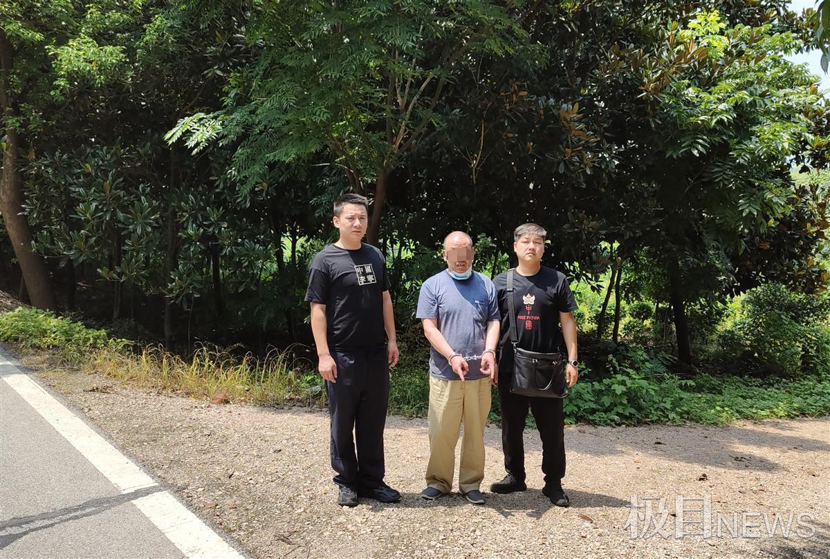 隐姓埋名19年!武汉蔡甸警方成功劝投一名逃犯