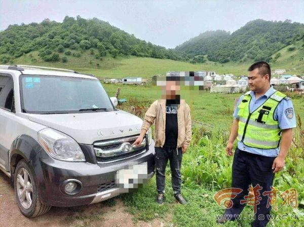 陕西一男子雨夜酒后驾车肇事逃逸 民警10小时后将其抓获