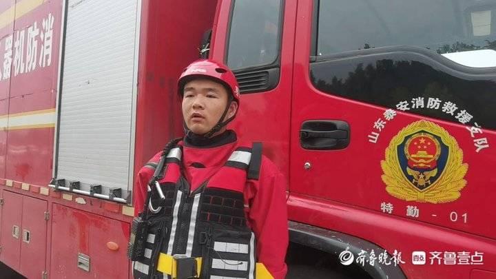 山东消防员瞒着女友请缨奔赴河南前线