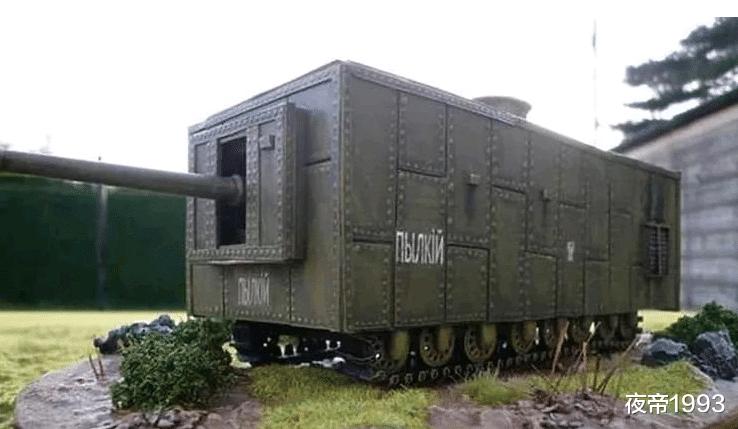 """钢铁巨作""""门捷列夫""""超重型坦克,只能在图纸上看到"""