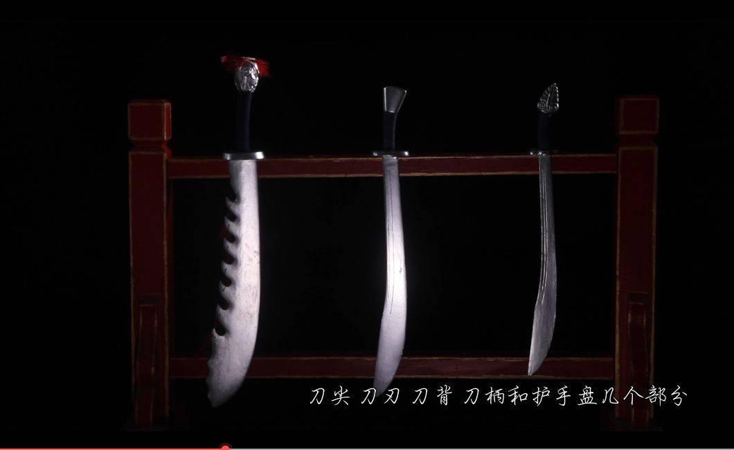 """【全民艺术普及】武戏知识你知多少?一篇秒懂""""单刀""""!"""