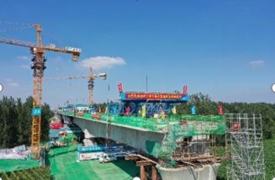 中建八局承建之郑济高铁最新建进展——全线首座大跨度连续梁顺利合龙