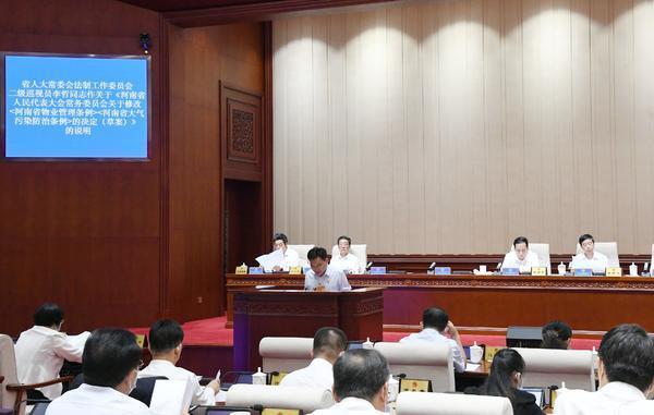 《河南省物业管理条例》将再次修订,有何重要调整?