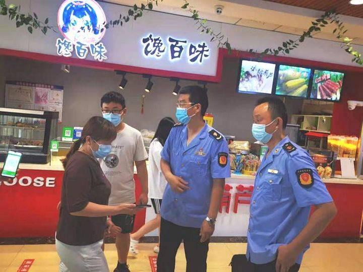 惠民县市场监督管理局李庄所:检查督导,加固防疫屏障