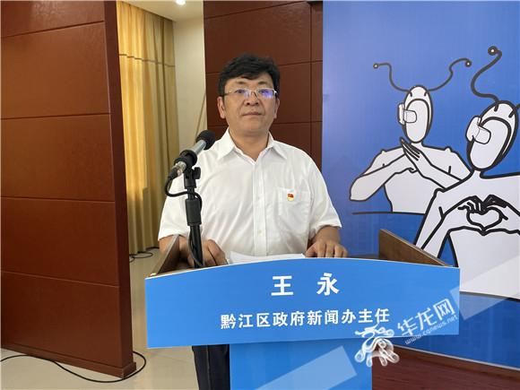 发言人来了丨缺什么补什么 黔江发力城市建设解决群众难事