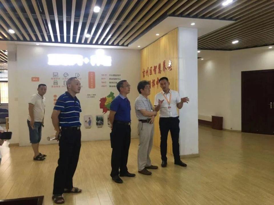 省局标准化处二级调研员宰志强在吉安市开展调研