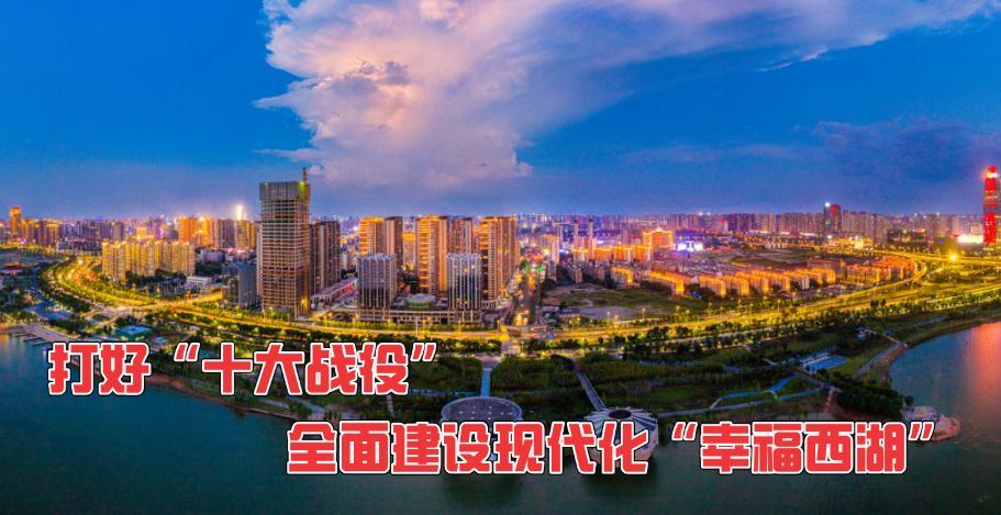 """西湖区举行市政雨污水管网建设项目现场集中开工仪"""""""