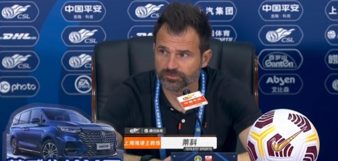 上海海港主帅莱科:李昂现在还不是最佳状态,于大宝出