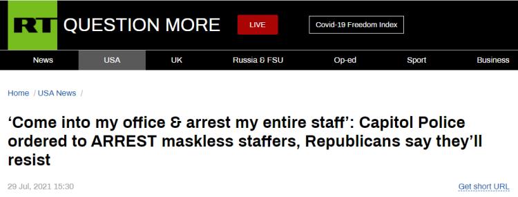 """美众议院最新规定强制佩戴口罩,共和党人强烈反对:"""""""