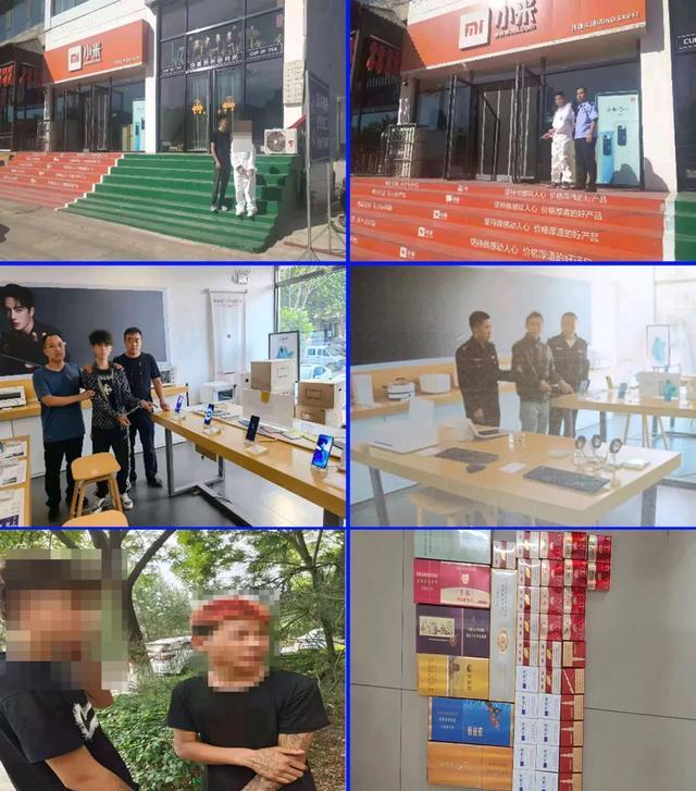 【我为群众办实事】中阳县公安局连续破获盗窃商铺案7起 普通诈骗案2起 抓获犯罪嫌疑人11名